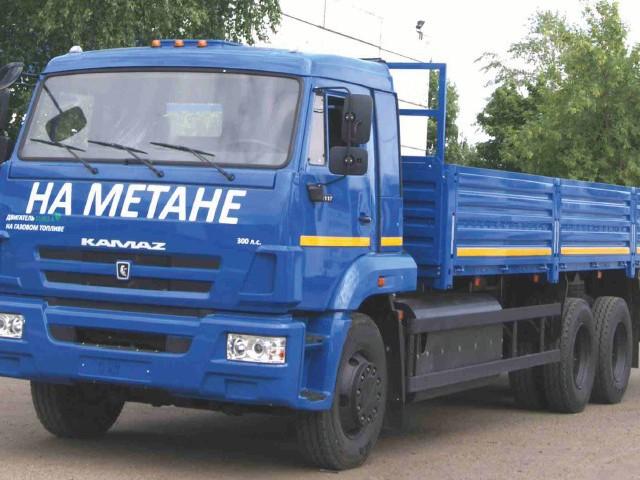 Бортовой KAMAZ-65117-32