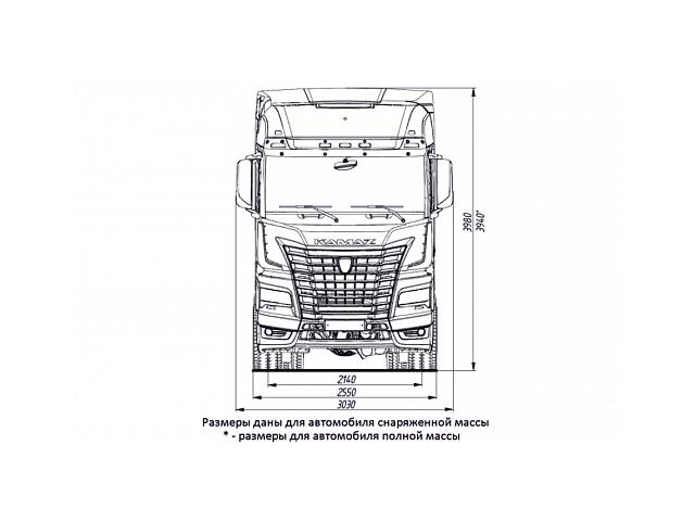 КАМАЗ 54901-92