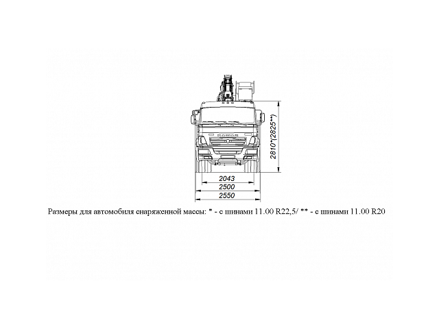 БОРТОВОЙ АВТОМОБИЛЬ С КМУ ГАЛИЧАНИН КМУ-150 НА ШАССИ KAMAZ-65117 (659000-0007000-22)