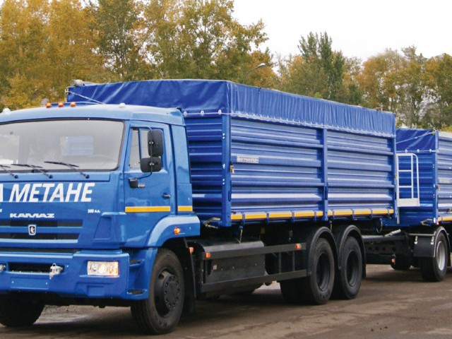 Самосвал-зерновоз 68902С
